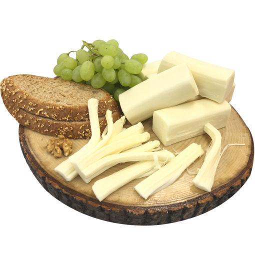 Sarıyer Gurme Dil Peyniri Kg nin resmi