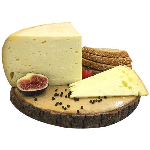 Sarıyer Gurme Trakya Kaşar Peynir Kg nin resmi