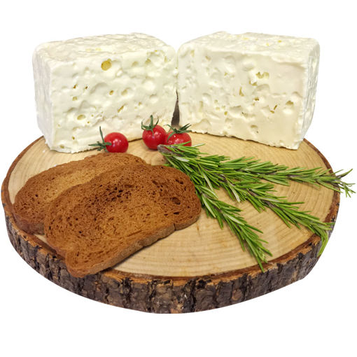 Sarıyer Gurme Klasik Beyaz Peynir Kg nin resmi