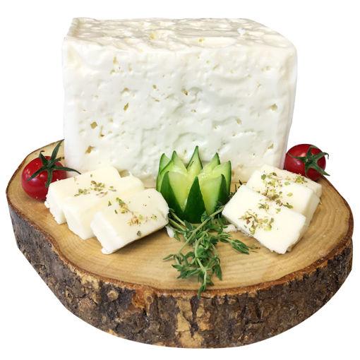 Sarıyer Gurme Yumuşak Beyaz Peynir Kg nin resmi