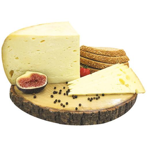 Sarıyer Gurme Kars Eski Kaşar Peyniri Kg nin resmi