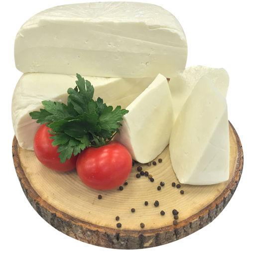 Sarıyer Gurme Taze Peynir Kg nin resmi
