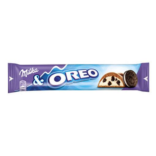 Milka Oreo Bar 37 Gr nin resmi