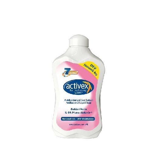 Activex Sıvı Sabun Hassas Koruma 1800ml nin resmi
